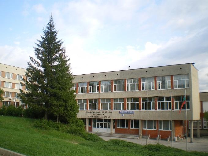 Панорама на ПГТ Пенчо Семов Габрово.